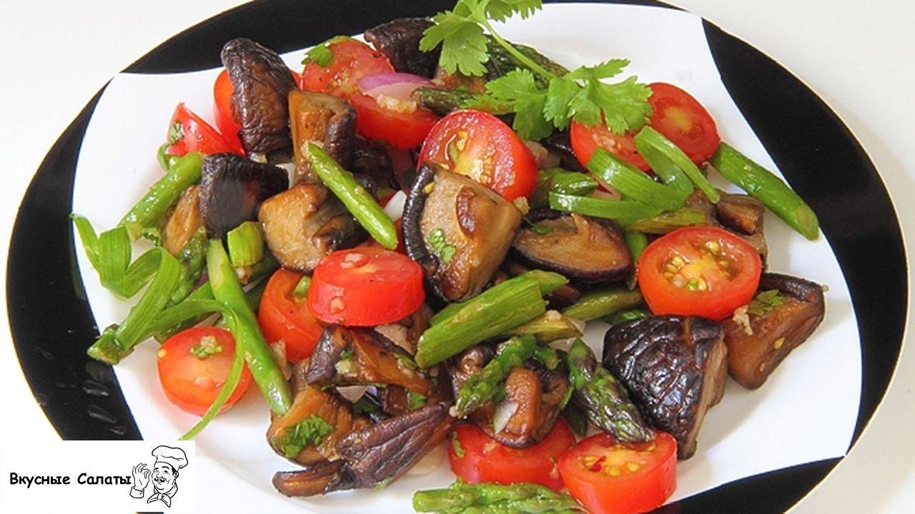 салат с замороженными грибами