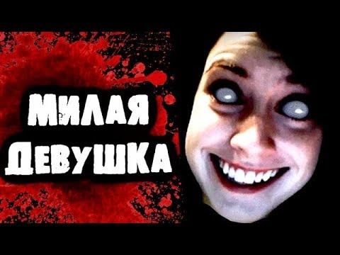 luchshie-porno-video-o-milih-devushek-obkonchalis