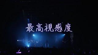 宮本佳林 ソロライブツアー 「karing」 最高視感度 歌詞 字幕入り #juicejuice.