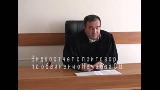 видео Стаття 286-1 КК України