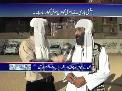 """Sarak Kinarey 1/2 """"Balochi cultural day 2nd  March 2012 at Lyari"""""""