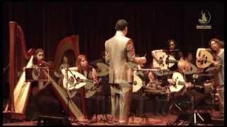 Nassam alyna al-hawa - fairouz - Oud Orchestre EMM Paris