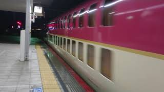 【285系】臨時寝台特急サンライズ出雲92号 姫路駅入線