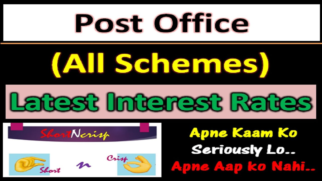 Post Office All Schemes Offering higher Interest Rate Than FD Up to 7.6% | #ShortNcrisp #PostOffice