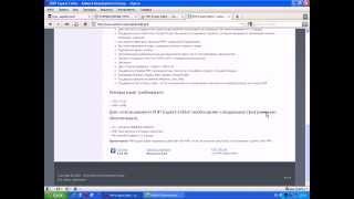 Видеоуроки php+MySQL  Урок 2  Подготовка к изучению часть 1