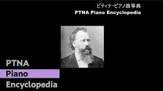 ブラームス/2つのラプソディ  1.ロ短調Op.79/演奏:園田高弘