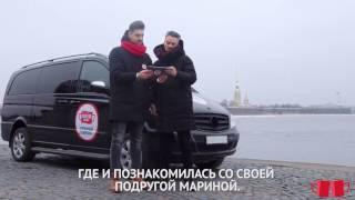 Утренний патруль Nescafe в Санкт-Петербурге