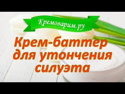 Розмарин — полезные свойства и применение масла розмарина