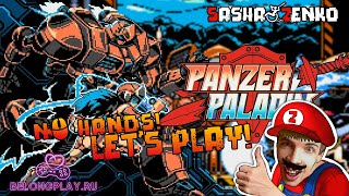 Panzer Paladin Gameplay (Chin & Mouse Only)