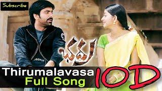 Thirumala Vasa 10D Audio Song || Bhadra Telugu Movie 10D Audio Songs ||