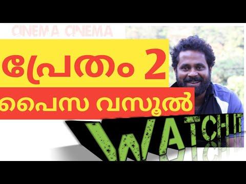 pretham-2-||-jayasurya-||-ranjith-sangar-||-movie-review