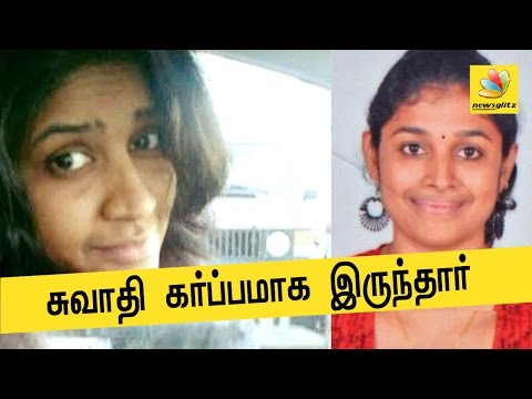 Swathi was pregnant when murdered - Tamizhachi | Latest Tamil News