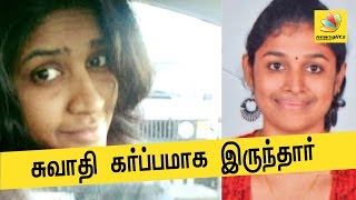 Swathi was pregnant when murdered - Tamizhachi | Latest Tamil News