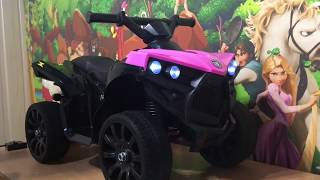 Обзор детского квадроцикла Bambi Racer М 3638 - Raspashonka.ua
