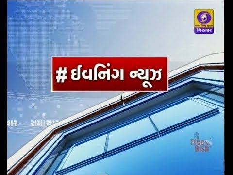 Evening News Live @ 7.00 PM | Date: 29-10-2019