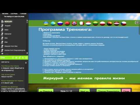 Вклад «Пенсионный»: вклады для пенсионеров в рублях