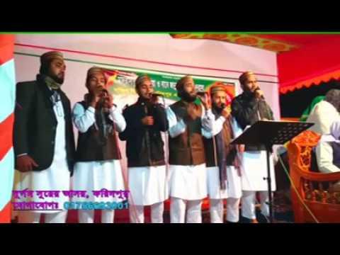 Islam Jinda Hogaya Nata Rasul Abdul Alim Faridpur2 x264