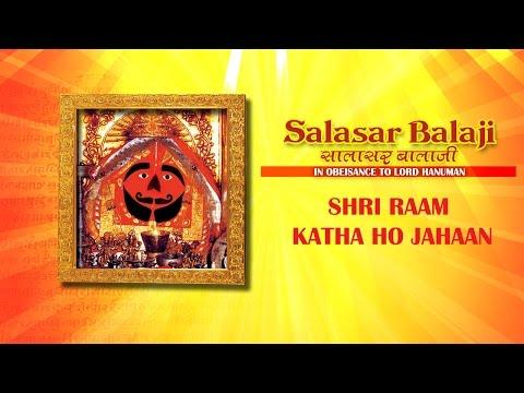 Saturday Special - Shri Ram Katha Ho Jahan (Bhajan) | Jagjit Singh | Times Music Spiritual