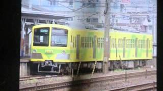 「鉄道PV」第49回 嵐 LOVE PARADE (琴電特集)