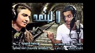 الرابر جوي - احمد دوسكي - لا تبتعد - 2012 - احلى اغنية طرب