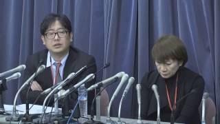 発券トラブル相次ぐ「てるみくらぶ」破産 同社が会見(2017年3月27日)