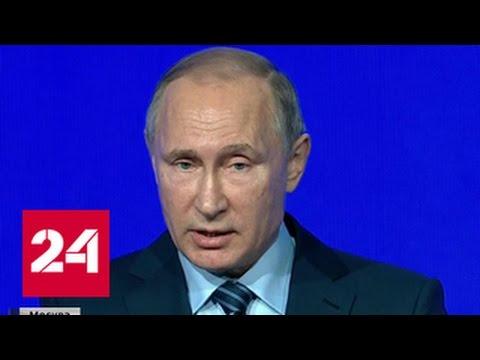 Путин я всегда прислушивался к мнению Евгения Примакова