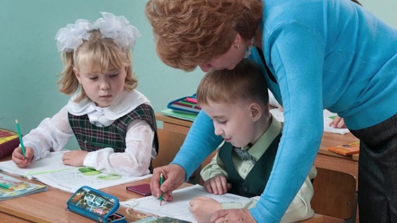 Права учителя Обязанности и права преподавателя в России