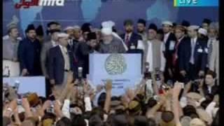 Ahmadiyya Jalsa UK2008-Conclusion of a historic event Arabic