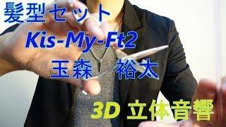Facebook⇒http://www.facebook.com/Makoto.ASMR twitter⇒ http://twitte...