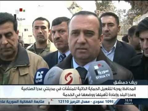 SYRIA NEWS أخبار سورية الأربعاء 2015/03/04 الجيش يطهر حقل الغاز 101 بريف حمص الشرقي