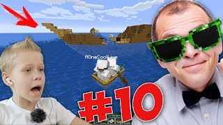 SURVIVAL WITH DAD IN Minecraft IN SEARCH OF ADVENTURES AND WATERS