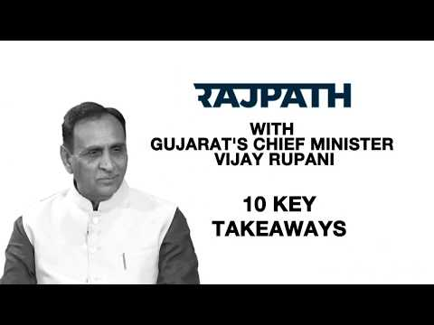 Vijay Rupani On Gujarat Elections: 10 Key Takeaways