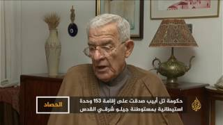 الحصاد 2017/1/26- الخيارات الفلسطينية بوجه موجة الاستيطان