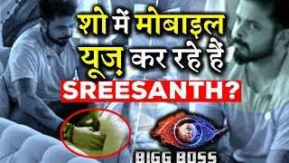 BIGG BOSS 12: Sreesanth Secretly Using Mobile Phone Inside Bigg Boss House?