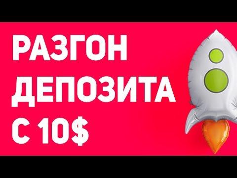 Видео Популярные онлайн казино россии