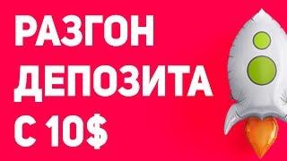 MYGARDEN PARTY хайп бонус 200 000 сатоши заработок без вложений Депозит 0,007 БТС
