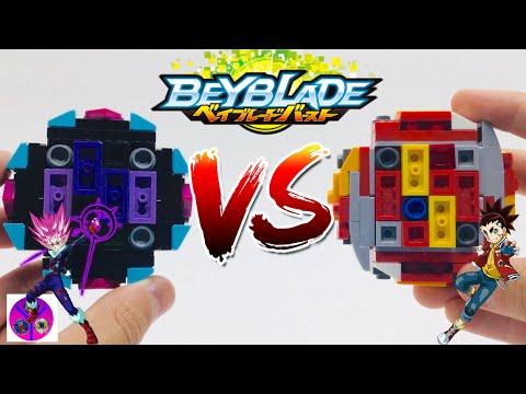 VARIANT LUCIFER vs INFINITE ACHILLES | Lane VS Aiga | BEYBLADE Burst Super King