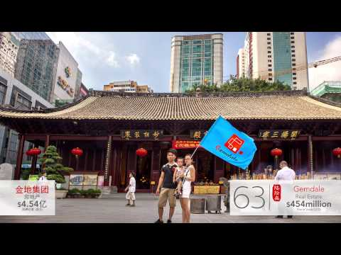 Top 100 China 2014 Countdown - via Mumbrella