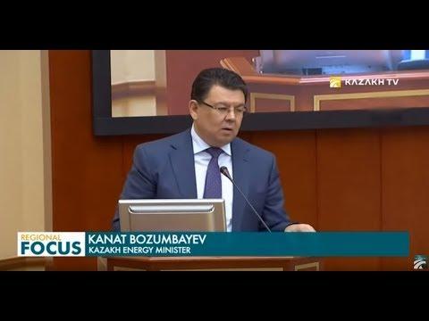 Regional Focus 25.06.2019 (қаз)