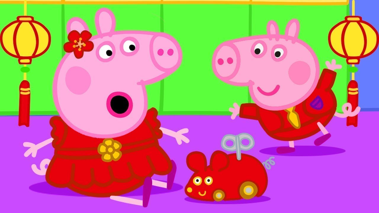 Download Peppa Pig Official Channel ⭐️🐭 Peppa Pig Chinese New Year Special  🐭⭐️