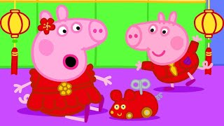 Download Peppa Pig Official Channel ⭐️🐭 Peppa Pig Chinese New Year Special  🐭⭐️ Mp3 and Videos