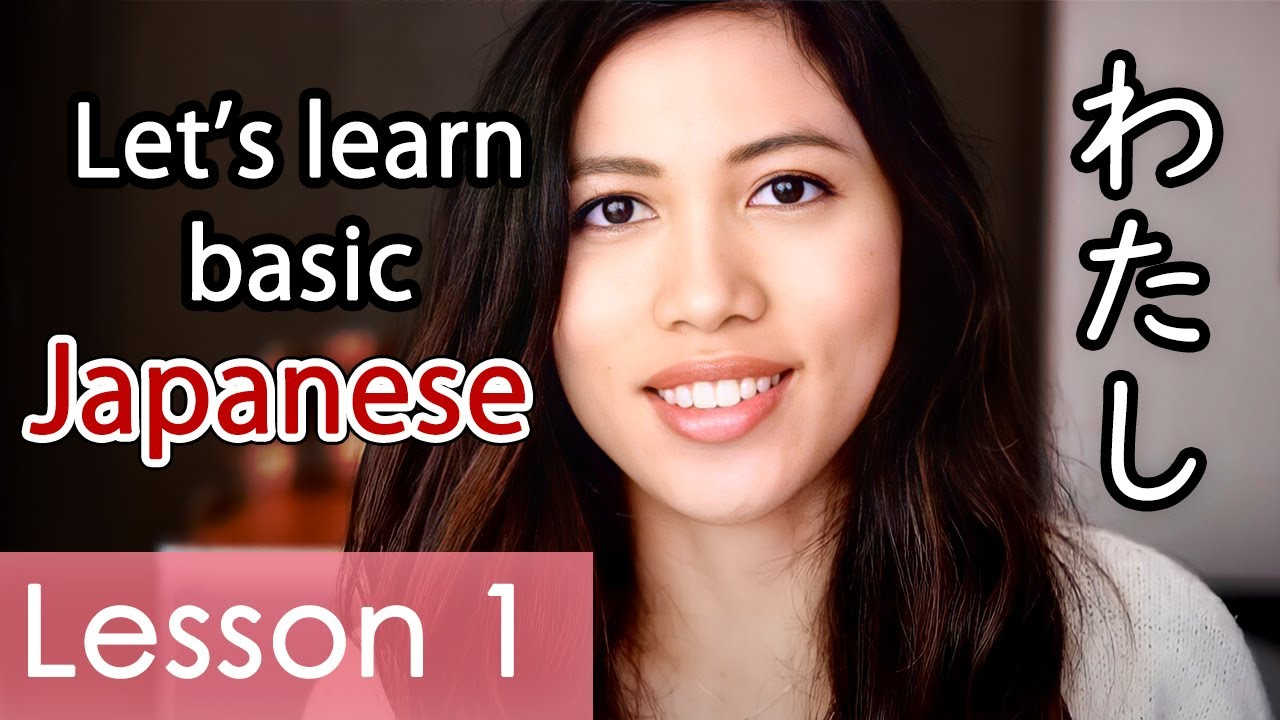 Learn Japanese | Minna No Nihongo Lesson 1 Grammar