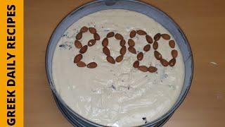 Βασιλόπιτα 2020 σούπερ αφράτη! |Cake 2020 Super Fluffy | Greek daily recipes