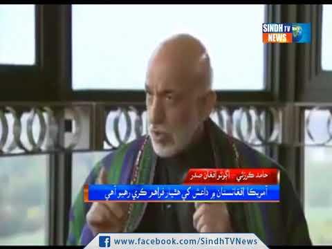 HAMID KARZAI  PACKAGE - SINDH TV NEWS