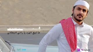 عادل المالكي _ الله اقوى يانصيبي | ألبوم ( من السبعينات 1970م )