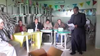 جزء من دورة  ( دمج مهارات التفكير في التعليم )   أ / حازم السماحي