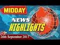 Midday News Highlights || 26th September 2017 || NTV