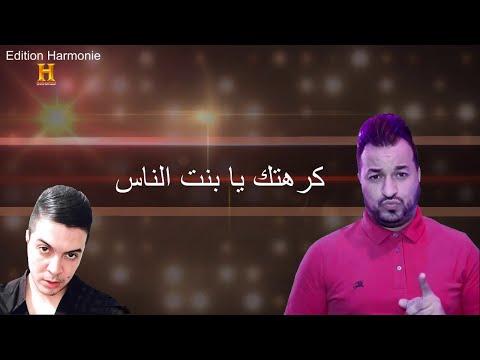 Cheb Kader Oranais - Hambouk 3tini LEspace