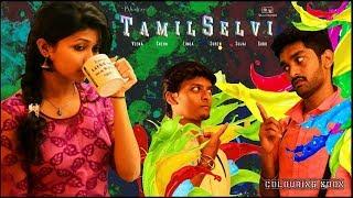 Remo Tamilselvi Dance cover | Sivakarthikeyan | Anirudh | Bhairavas Choreography