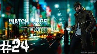 Watch Dogs. Прохождение. Часть 24 (Старый хер и Клара) PS4